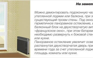 Kombinace kuchyně s balkonem — nápady na design a pravidla sanace | Green-Pages.info